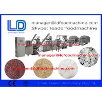 Buy cheap Extruded Instant Automatic Artificial Rice Making Machine of Screw Self-cleaning from wholesalers