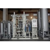 Buy cheap High Purity PSA Oxygen Generator / BXO Psa Oxygen Plant With 5~200Nm3/H Nitrogen Output from wholesalers