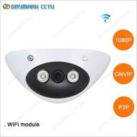 Buy cheap Indoor Dome P2P WIFI Best Wireless Security Camera from wholesalers