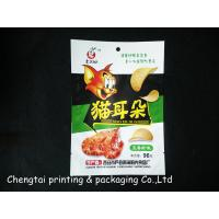 Buy cheap Aluminum Foil Resealable Bags Dry Stand Up Bags Heat Sealable from wholesalers