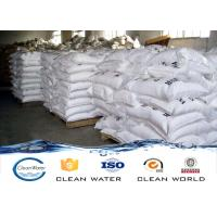 Buy cheap BV / ISO Al2(OH)5Cl·2H2O Aluminium Chlorohydrate Coagulant Clear, Coloress Liquid CAS: 12042-91-0 HS 3824909990 from wholesalers