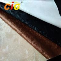 Buy cheap 0.6mm -1.2mm Upholstery PVC Artificial Leather Colorful Synthetic Suede Fabric product