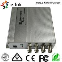 Buy cheap HD - TVI 2 Channel Analog Video Multiplexer Hdmi To Component Converter from wholesalers