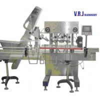 Buy cheap VRJ-A2 Bottle Capping Machine from wholesalers