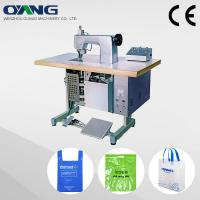 Buy cheap Non woven bag making machine manual from wholesalers