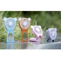 Buy cheap New Foldable USB Bear Mirror Cooling Fan Portable Rechargable Fashion Handheld Fan from wholesalers