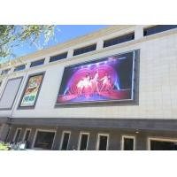 Buy cheap P10mm Outdoor Advertising LED Display Outdoor Digital Billboards from wholesalers