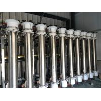 Buy cheap Acid Base Etching Solution Ammonia Washing Water Regeneration Copper Nitrate Wastewater Recovery Equipment from wholesalers