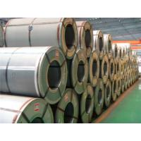 Buy cheap Hot dipped galvalume steel coil or aluzinc steel coil rolls az150 from wholesalers