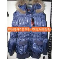 Buy cheap Wholesale 5000 pcs Korean Brand Women's fashion hooded coats  대량 판매 여자 후드 코트 from wholesalers