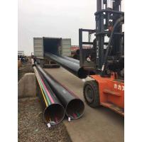 Buy cheap ASTM-A672 GR C70 CLASS 22 Mild Black Welded Steel Pipe from Borun from wholesalers