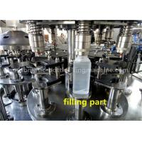 PET / HDPE Juice Bottle Filling Machine Silver Gray With Aluminum Foil Sealing