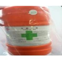 Buy cheap Solas Approved Marine First Aid Kit For Marine Life Rafts rigid packaging type from wholesalers