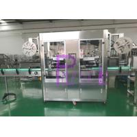 Buy cheap Water bottle Labeling Machine from wholesalers