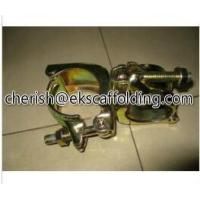 Buy cheap JIS Swivel Coupler pressed clamp scaffolding coupler from wholesalers