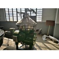 Buy cheap Professional Centrifugal Oil Water Separator Stainless Steel For Kitchen Waste Oil from wholesalers