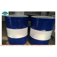 Buy cheap Removable Liquid Rubber Coating Anti Corrosive Primer P19 & P27 for Steel Pipes from wholesalers