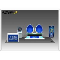Buy cheap NINED 1 / 2 / 3 Seats Egg Shaped 9D VR Cinema With Logo Customized from wholesalers