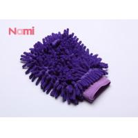 Buy cheap 3 In 1 Chenille Car Wash Mitt Purple Color Lightweight SGS Certification from wholesalers