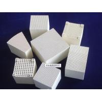 Buy cheap Ceramic Honeycomb - Wastewater treatment honeycomb ceramic from wholesalers