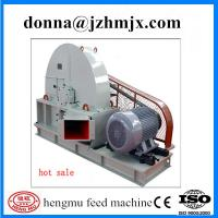 Buy cheap Bioenergy pellet machine/wood pellet machine hot sale in Africa from wholesalers