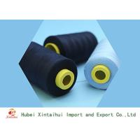 Buy cheap Ring Spun 100% Polyester Sewing Yarn 50s/3 Dyed Color Anti-Bacteria from wholesalers