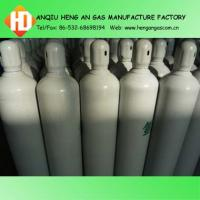 Buy cheap gas bottle argon from wholesalers