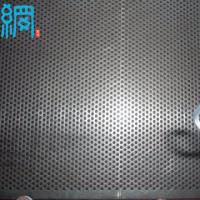Buy cheap SS 316 perforated metal sheet from wholesalers