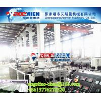 Buy cheap Plastic PVC high capacity automatic corrugated wave tile making machine production line product