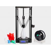 Buy cheap affordable 3D Printer Pulley Version Linear Guide DIY Kit Kossel Delta Large Printing Size 3D Metal Printer 1KG pla free from wholesalers