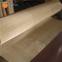 Buy cheap Brass wire mesh screen cloth / brass screen wire mesh from wholesalers