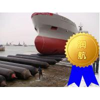 Buy cheap Marine Inflatable Rubber Airbag for Ship Launching, Pure natural rubber,DxL 2.5*20m from wholesalers