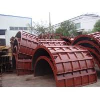 Quality Dark Red 100 * 100 * 900mm Steel Formwork For Bridges , Tunnels , Walls , Docks , Reservoirs for sale