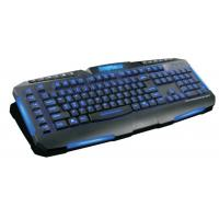 Buy cheap TK-530U  Membrane backlight gaming  keyboard ABS key cap from wholesalers