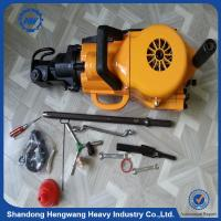 Buy cheap Petrol powered Internal Combustion Rock Drill,jack hammer from wholesalers