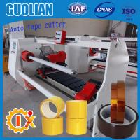Buy cheap GL-701 Single Shaft and two shafts BOPP Adhesive Tape Cutting Machine(Double Sided,Cloth,Masking Tape Cutting Machine) from wholesalers