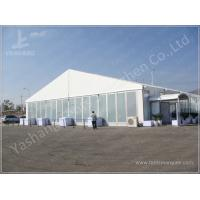 Buy cheap Professional Sturdy Large Outdoor Event Tent Rentals for New Product Launch Training from wholesalers