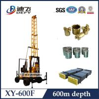Buy cheap Defy brand new 600m Depth core sample drilling rig XY-600F from wholesalers