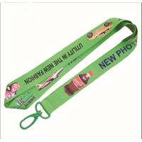 Buy cheap Exquisite designer sublimation print lanyards, Heat transfer colorful flat neck lanyards, from wholesalers