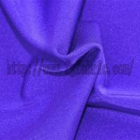 Buy cheap Suitswear Fabric PSF-019 product