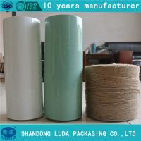 Buy cheap Low price 25MIC*1500M width hay bale wrap film from wholesalers