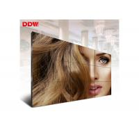 Buy cheap Horizontal In Home Video Wall / Seamless Ultra Narrow Bezel Video Wall from wholesalers