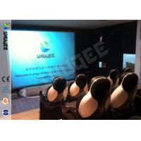 Buy cheap 5D Durable Movie Cinema Motion Chair 2 Seats / set With Vibration / Jet And Shift product