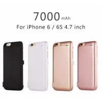 Buy cheap Slim Back Clip 7000 MAh Cell Phone Battery Case For IPhone 6 / IPhone 6s from wholesalers