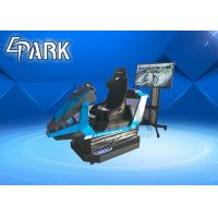 Buy cheap EPARK Bluetooth Warrior For adult game center multi players platformsimulator price in india from wholesalers
