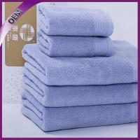 Buy cheap top quality pure cotton towel fabric from wholesalers
