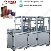 Buy cheap High Quality Box Cellophane 3d Overwrapping Machine,High Speeds Cellophane Wrapper from wholesalers