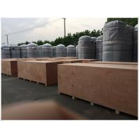 Buy cheap 1000L Industrial High Pressure Air Storage Tanks For Stationary Screw Air Compressor from wholesalers