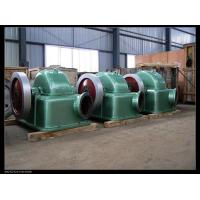 Buy cheap axial flow water turbine from wholesalers