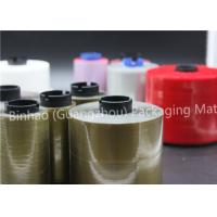 Buy cheap Various Printing Tear Strip Tape And Designs For Envolope Packaging Self Adhesive product